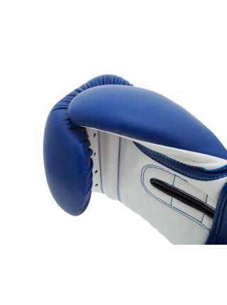 Боксерские перчатки Adidas Energy 100 сине-белые