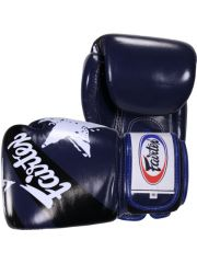 Боксерские перчатки FAIRTEX BGV1 синие со звездами