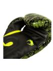 Боксерские перчатки VENUM FUSION желтые