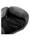 Боксерские перчатки VENUM CONTENDER серые