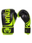 Боксерские перчатки VENUM CHALLENGER 2.0 черно-желтые