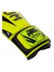 Боксерские перчатки VENUM ELITE желтые на липучках