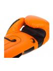 Боксерские перчатки VENUM ELITE оранжевые на липучках