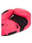 Боксерские перчатки VENUM ELITE розовые на липучках
