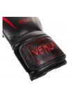 Боксерские перчатки VENUM GIANT 3.0 черно-красные