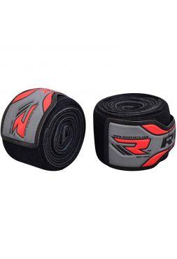 Боксерские бинты RDX Neoprene Gel черные