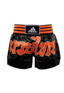 Шорты для тайского бокса Adidas Sublimated камуфляжные