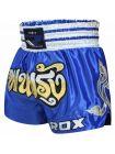 Шорты для тайского бокса RDX Fire Satin синие