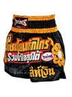 Шорты для тайского бокса Twins TWS-905 черно-красно-золотые
