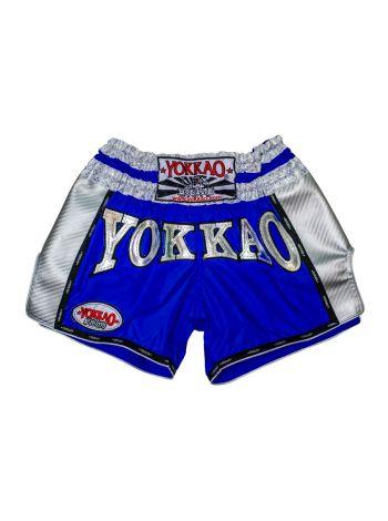 Шорты для тайского бокса Yokkao Airtech Carbon синие
