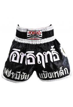 Шорты для тайского бокса Yokkao Blade Runner черные