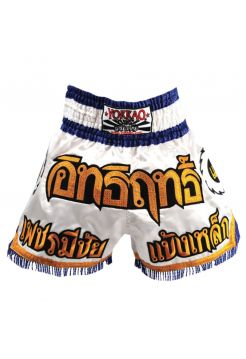 Шорты для тайского бокса Yokkao Blade Runner белые