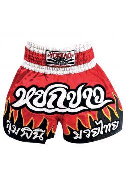 Шорты для тайского бокса Yokkao Devil Flames красные