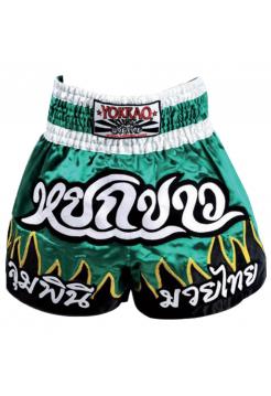 Шорты для тайского бокса Yokkao Ekapop Sor. Klinmee зеленые