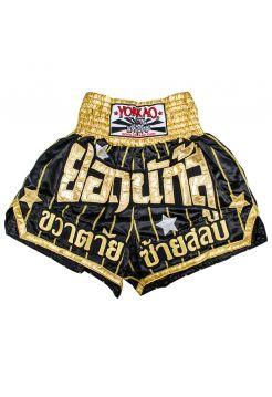 Шорты для тайского бокса Yokkao Yoddecha черные