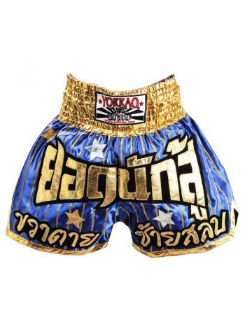 Шорты для тайского бокса Yokkao Yoddecha голубые