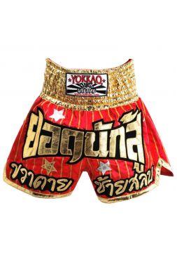 Шорты для тайского бокса Yokkao Yoddecha красные