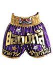 Шорты для тайского бокса Yokkao Yoddecha Sityodtong фиолетовые
