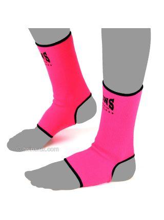 Фиксатор голеностопа TWINS AG розовый