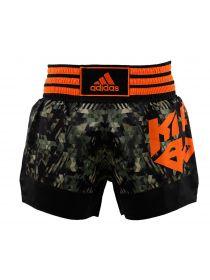 Шорты для кикбоксинга Adidas Sublimated камуфляжные