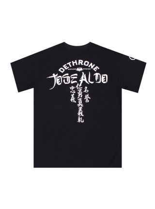 Футболка черная Dethrone Royalty Jose Aldo