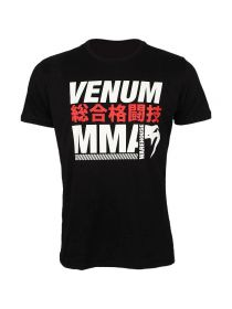 Футболка Venum Mixed Martial Arts MMA черная