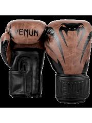 Боксерские перчатки Venum Impact Black/Broun