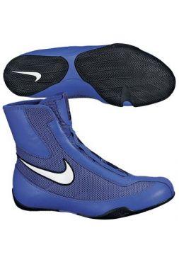 Боксерки Nike OLY MID Blue