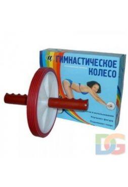 Ролик-каток Sportsteel гимнастический одинарный Цикл