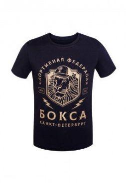Футболка Спортивная Федерация Бокса Санкт-Петербурга со львом черная