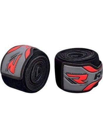Бинты RDX 3m Neo Prene Grey/Black