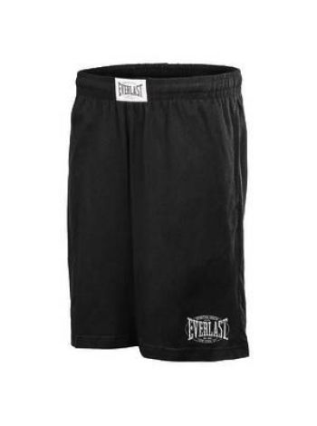 Шорты Everlast Authentic черные