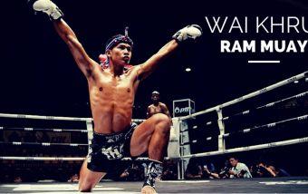 Тайский бокс: история, традиции, философия