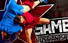 Самбо: единоборство по-русски
