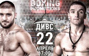 Курбанов будет биться с Гвиниашвили в Екатеринбурге