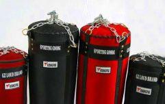 Как выбрать боксерский мешок?